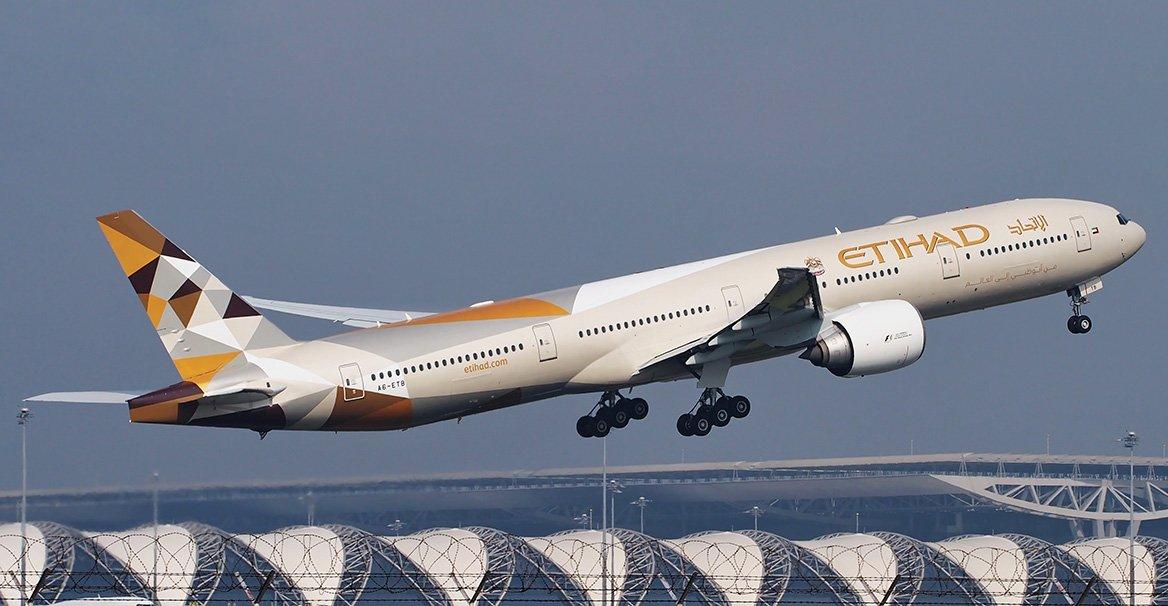 درباره شرکت هواپیمای اتحاد ایرویز