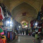 تفریح و تفرج در فارس و شیراز