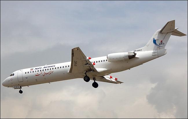 هواپیمایی نفت