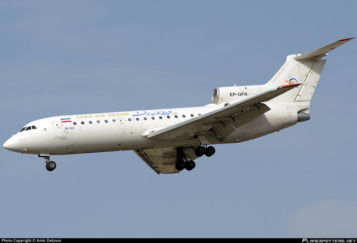هواپیمایی فارس قشم
