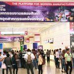 نمایشگاه های تایلند