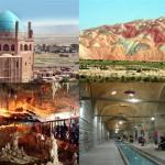 نگاهی به تاریخ و باستان زنجان