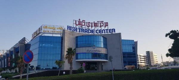 مرکز تجاری جزیره کیش - تور کیش از اصفهان
