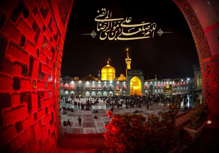 تور مشهد اصفهان تخصص ماست